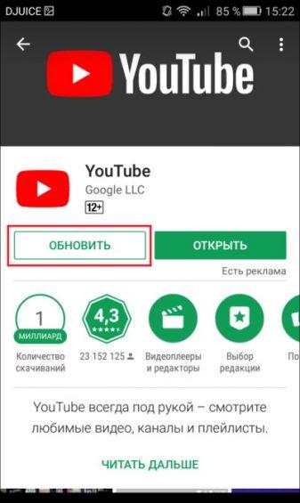 Google Market