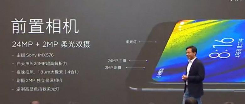 Представлен флагманский смартфон Xiaomi Mi Mix 3: камера на уровне Huawei P20 Pro, 10 ГБ ОЗУ и поддержка 5G при цене 5