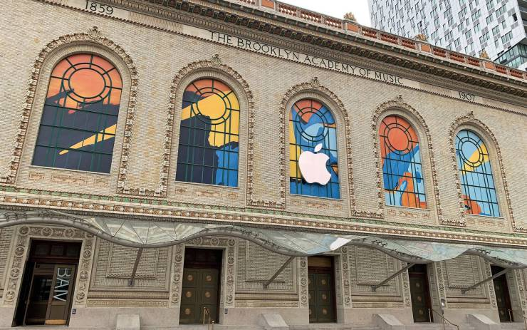 Бруклинская музыкальная академия в Нью-Йорке