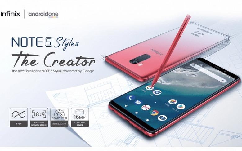 Дешевый смартфон Infinix Note 5 Stylus получил стилус, емкий аккумулятор и чистый Android