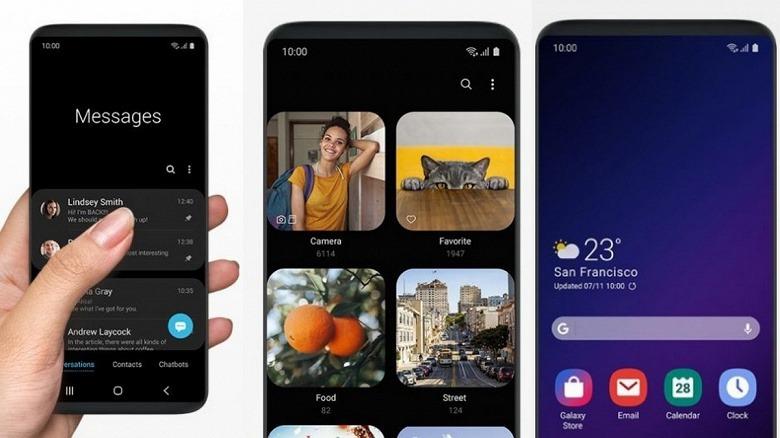 Смартфоны Samsung Galaxy S8/S8+ и Note8 всё-таки получат новейшую оболочку One UI