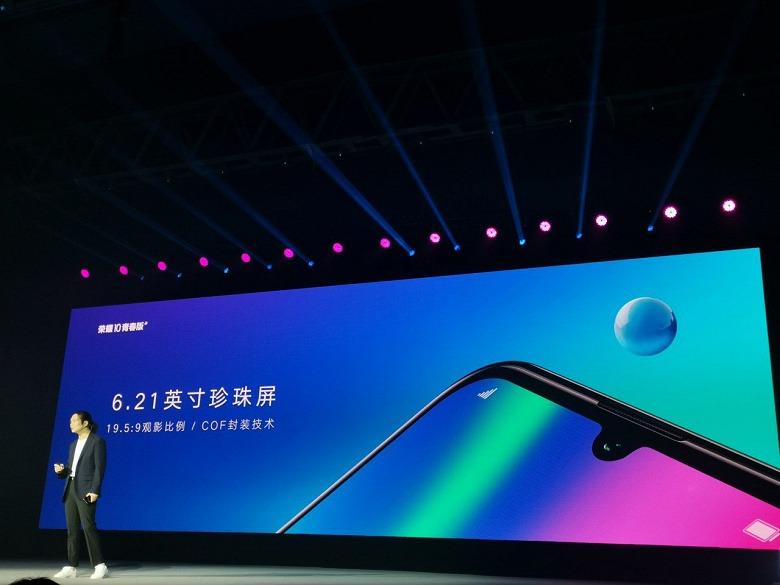 Представлен смартфон Honor 10 Lite: экран диагональю 6,2 дюйма, платформа Kirin 710 и сдвоенная камера за 0