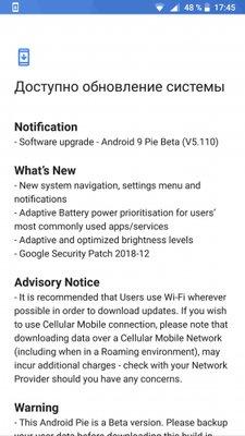 Nokia 7 и8 получили обновление доAndroid 9