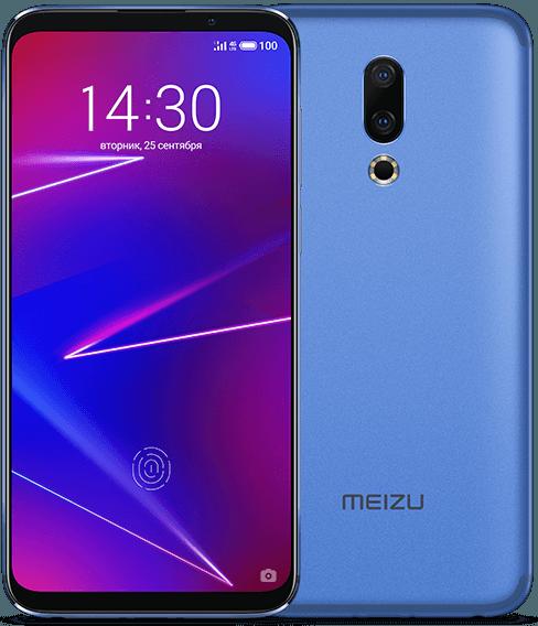 Доступный флагман Meizu 16 уже можно купить в России