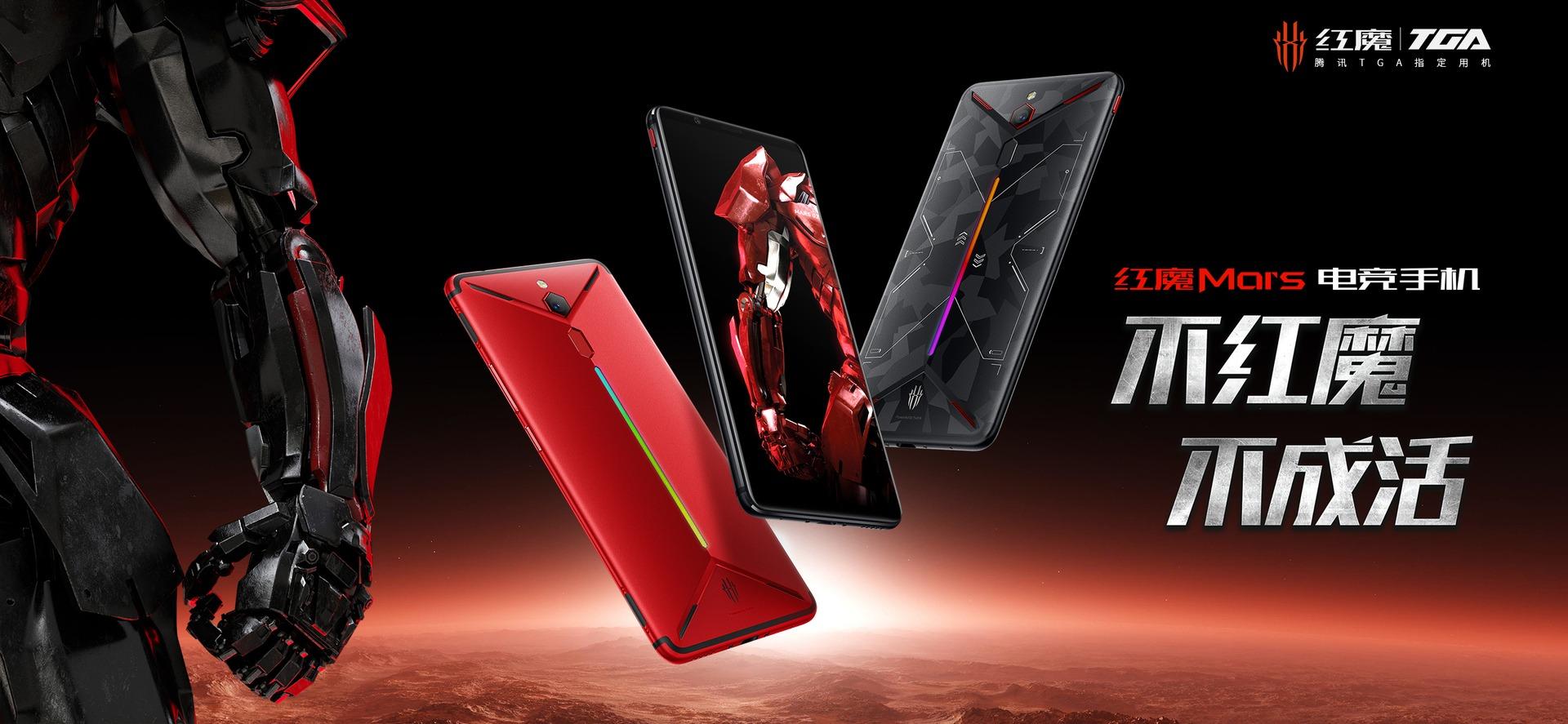 Второй игровой смартфон ZTE Nubia уже можно купить