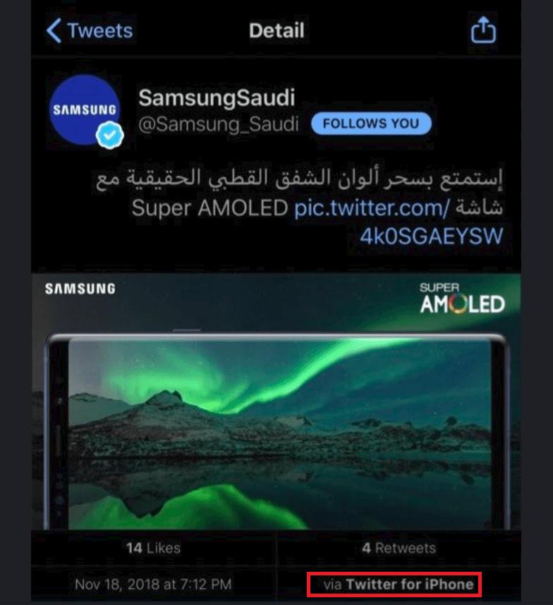 Samsung твитит о плюсах Galaxy Note 9 с помощью iPhone