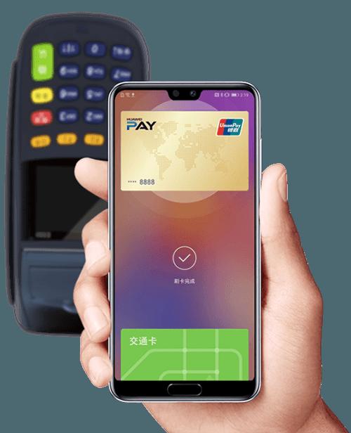 Платёжную систему Huawei Pay запускают в России