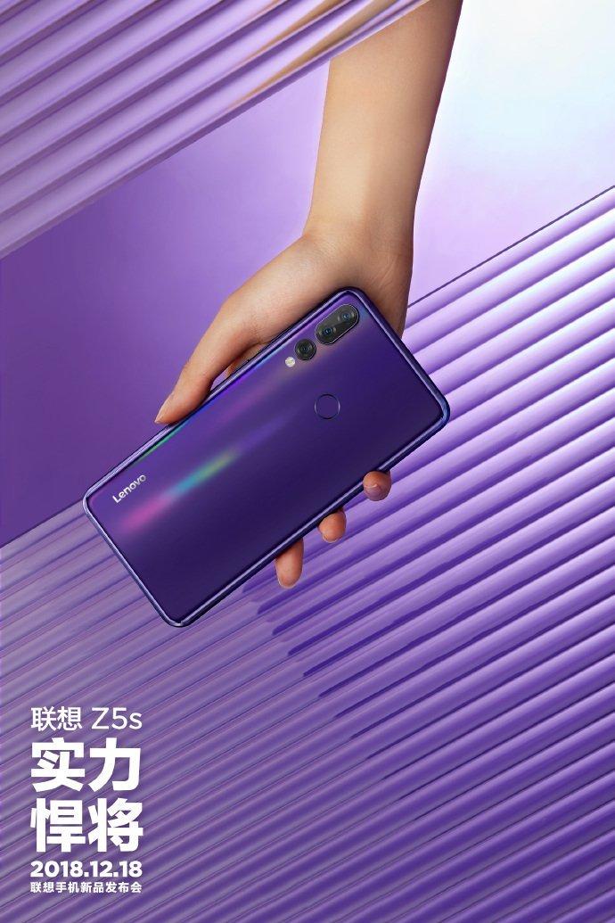 Рассекречен дизайн первого в мире смартфона с 12 ГБ оперативной памяти