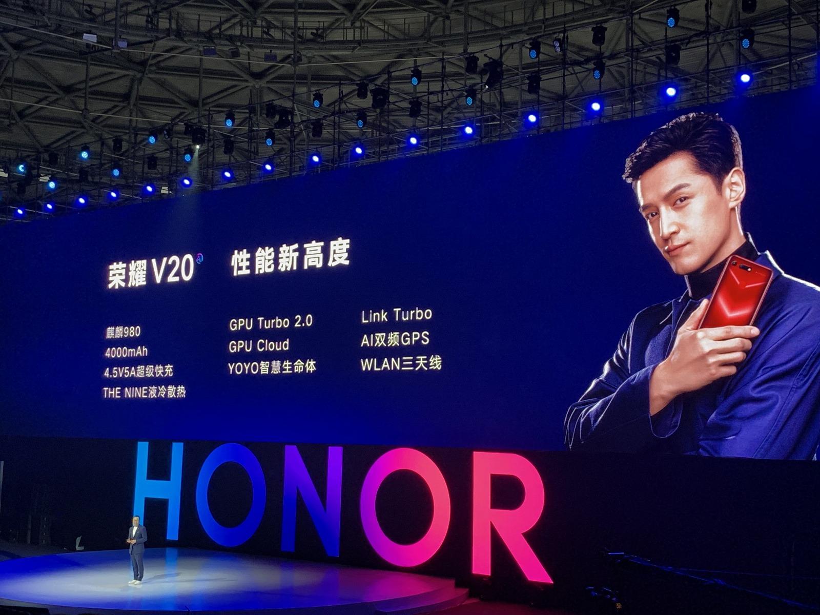 Смартфон Honor V20 представлен официально: SoC Kirin 980, 48-мегапиксельная камера, режим ПК и АКБ емкостью 4000 мАч за 5