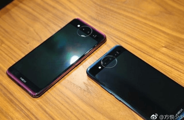 Первое видео, которое демонстрирует переключение между двумя экранами смартфона Vivo Nex 2