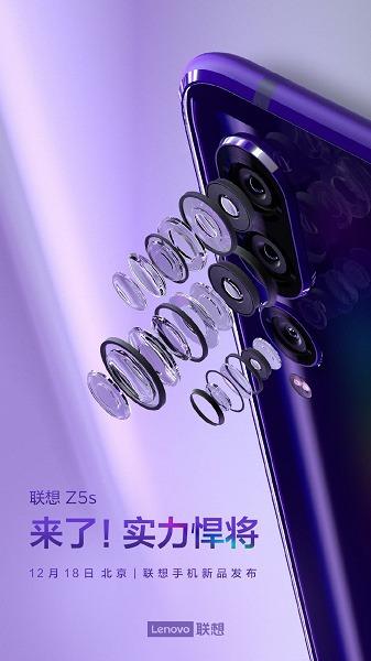 Опубликовано фото, сделанное фронтальной камерой смартфона Lenovo Z5s