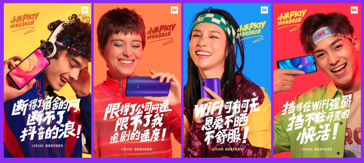 Раскрыты подробности молодёжного смартфона Xiaomi Play