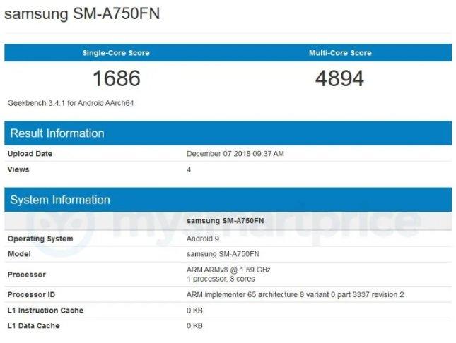 Samsung уже тестирует Android Pie для смартфона Galaxy A7 нового поколения