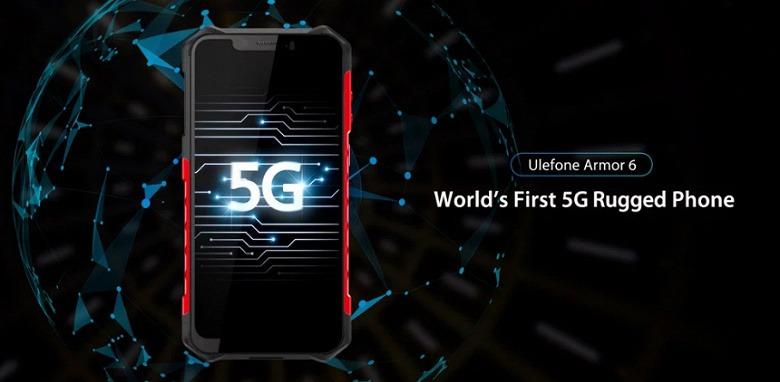 Ulefone Armor 6 - первый защищённый смартфон с поддержкой 5G