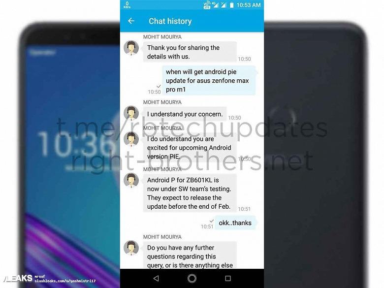 Смартфон Asus Max Pro M1 получит обновление до Android 9.0 Pie в феврале