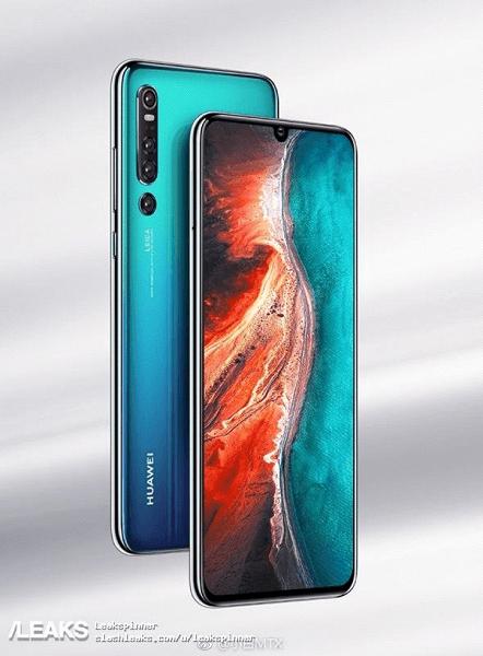 Флагманский камерофон Huawei P30 с платформой Kirin 985 первым получит поддержку 5G