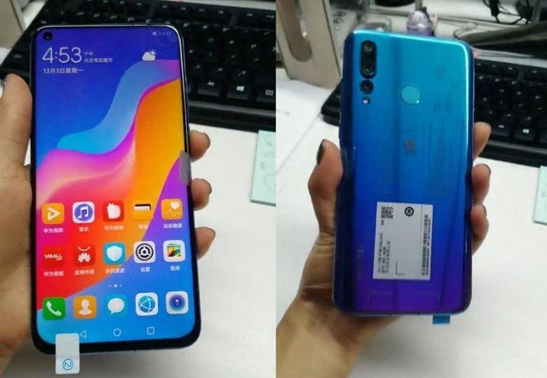 Huawei Nova 4 - первый смартфон компании с дырявым экраном - получит топовую платформу и обычный сканер отпечатков пальцев
