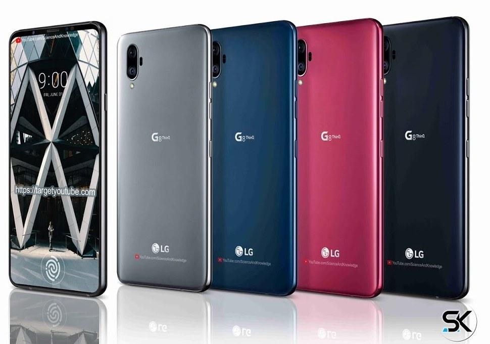 Первые слухи про LG G8: смартфон не получит «дырявого» экрана и поддержки 5G