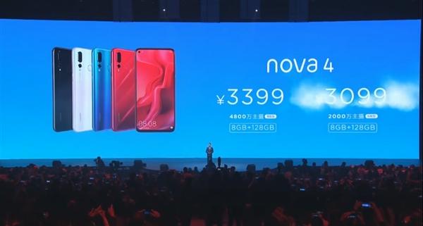 Смартфон Huawei Nova 4 представлен официально: самая маленькая в мире фронтальная камера, 48-мегапиксельная основная камера и Kirin 970