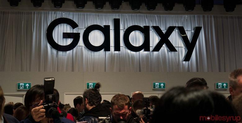 Samsung готовит линейку смартфонов с новой системой именования