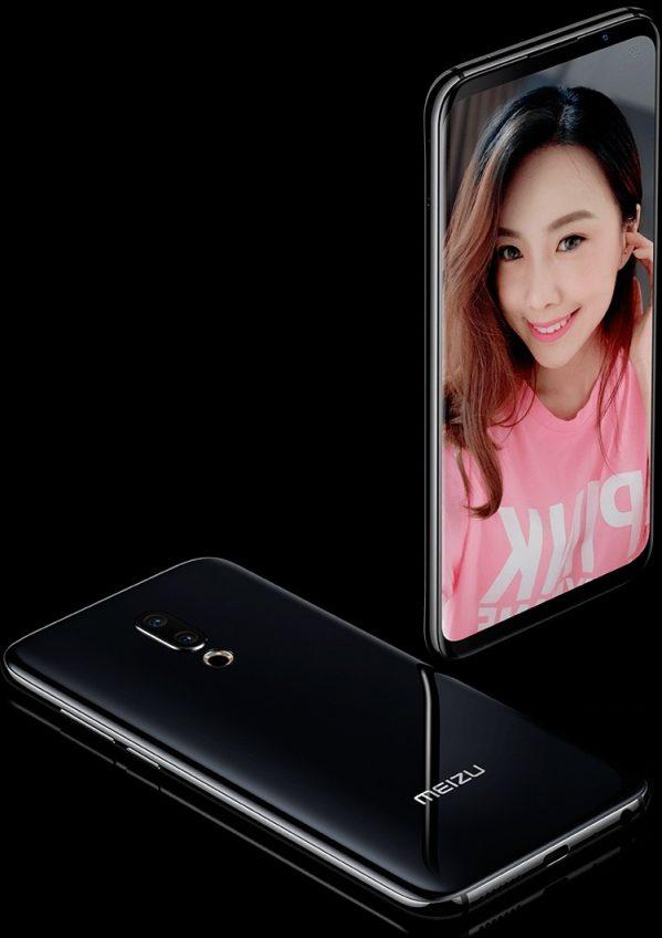 Глава Meizu анонсировал выпуск игрового смартфона