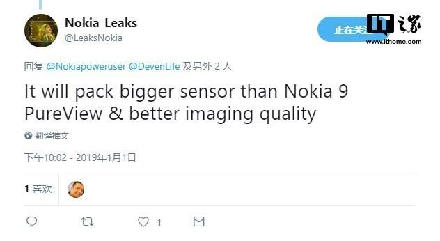 Nokia 9 PureView получит Snapdragon 855, но не в своей дебютной версии – фото 3