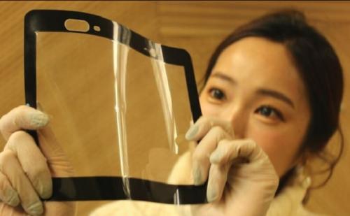Корейская компания SK Innovation представит на выставке CES складные пленки для смартфонов