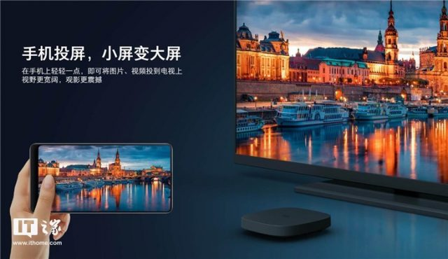 Xiaomi представила телевизионную приставку Mi Box 4 SE - 3