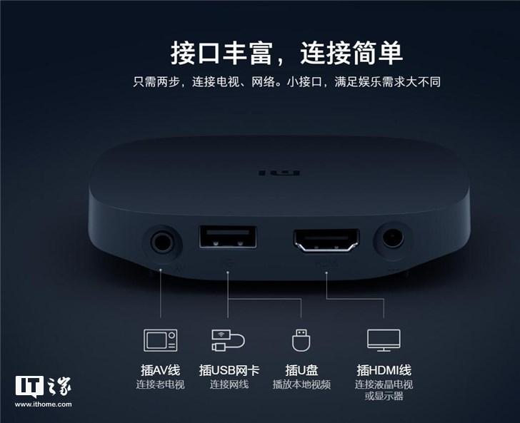 Xiaomi представила телевизионную приставку Mi Box 4 SE - 2