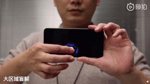 Новый сканер отпечатков в Xiaomi будет срабатывать в любой точке экрана