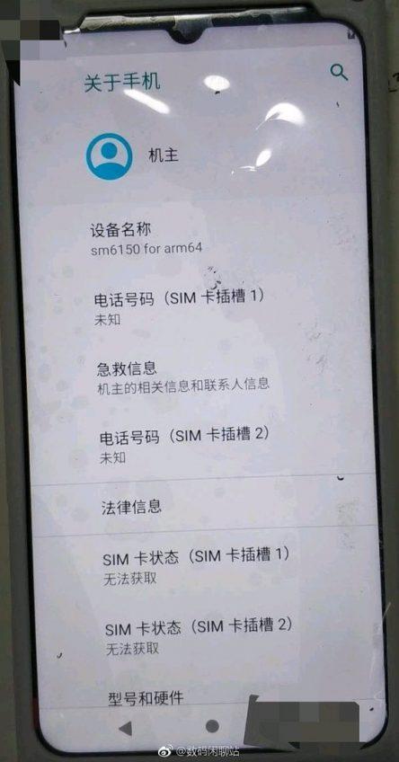 Мощный бюджетник Meizu Note 9 появился на живом фото