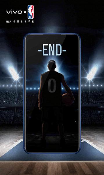Vivo NEX Dual Display DeMarcus Cousins Limited Edition - смартфон для фанатов НБА