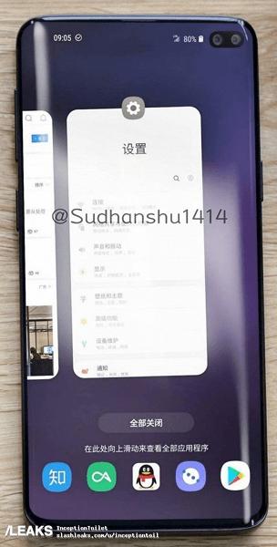 Появилось самое качественное фото флагманского смартфона Samsung Galaxy S10+