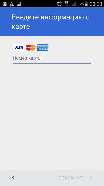 Для оплаты с карты укажите ее номер, срок действия, cvv код