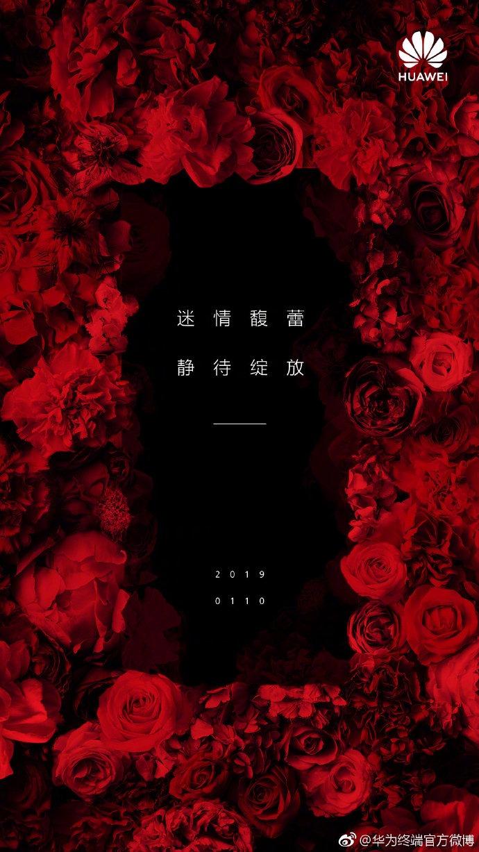 Huawei представит красный Mate 20 Pro на этой неделе