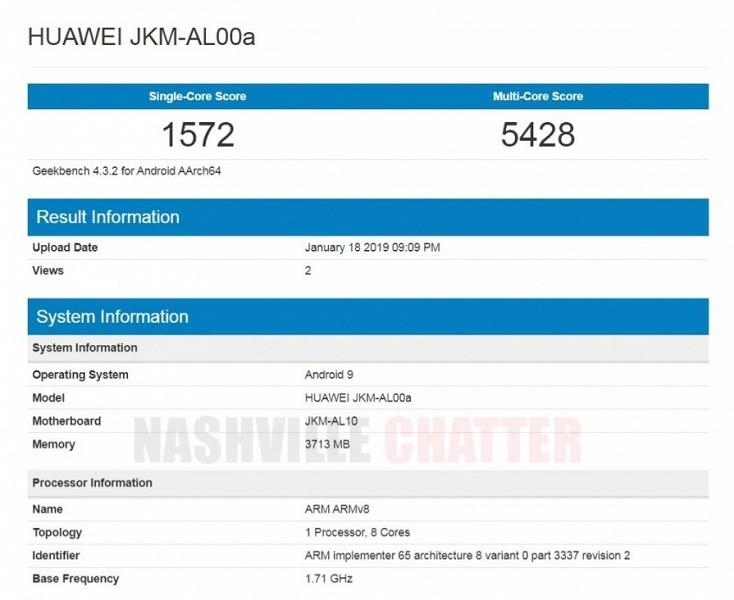 Смартфоны Huawei Nova 3i, Y6 (2018) и Y9 (2018) в скором времени получат ОС Android 9.0 Pie