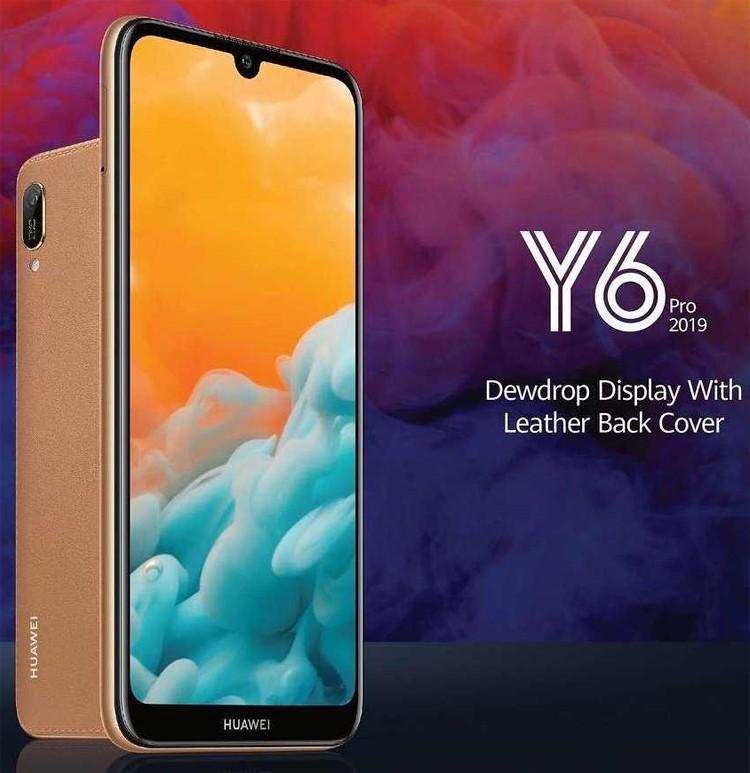Смартфон Huawei Y6 Pro (2019) получил «кожаный» корпус