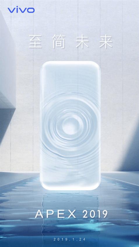 Vivo Apex (2019): максимально безрамочный смартфон? – фото 1