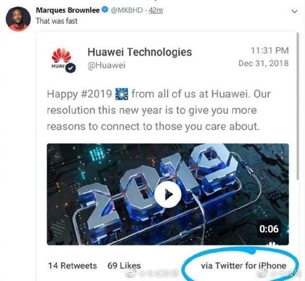 Сотрудники Huawei написали твит с iPhone, за что и поплатились – фото 1