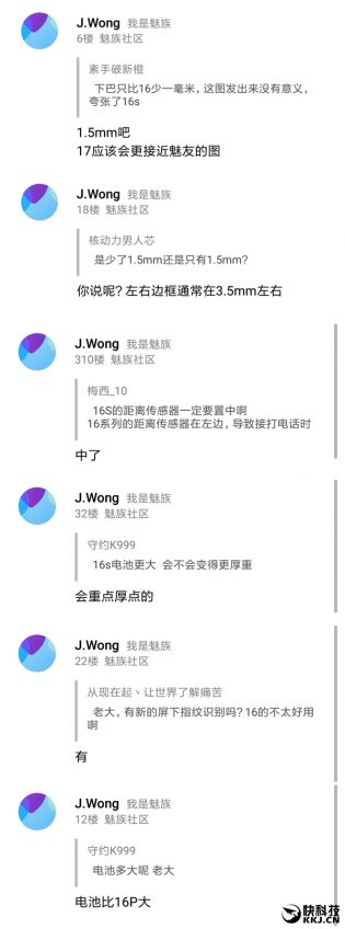 Концепт: каким должен быть Meizu 16s – фото 2