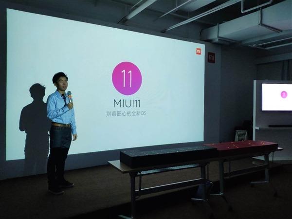 Xiaomi подтвердила, что MIUI 11 грядет – фото 1
