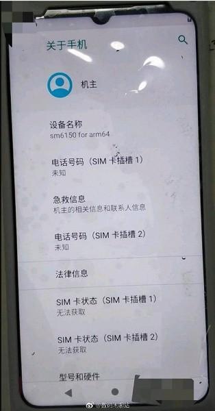 Очень маленький: фото смартфона Meizu Note 9 позволяет оценить размеры его каплевидного выреза