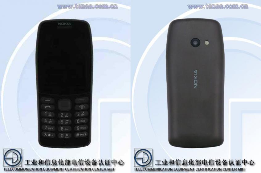Готовится к выходу очередной кнопочный телефон Nokia – фото 1