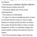 У Xiaomi появится смартфон Redmi на платформе Snapdragon 845