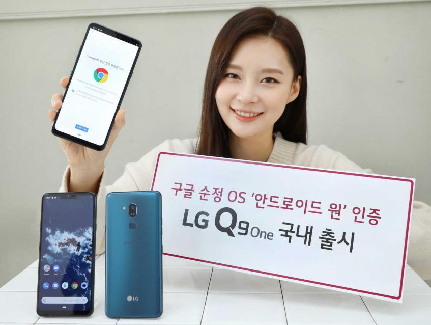 Смартфон LG Q9 One получил процессор двухлетней давности