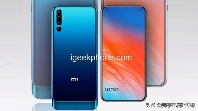 Xiaomi Mi 9 может оказаться слайдером