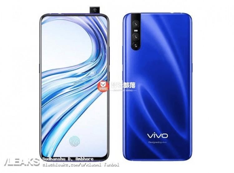 Новые изображения смартфона Vivo V15 Pro с выдвижной камерой