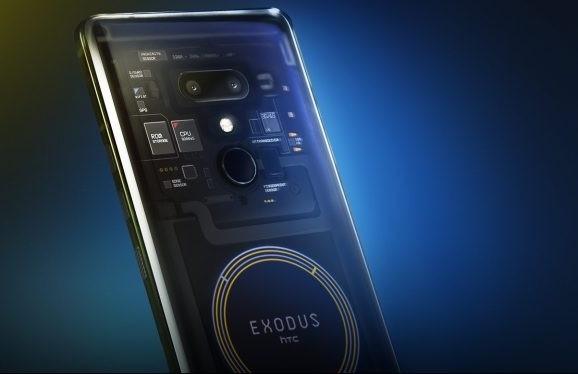 Блокчейн-телефон HTC Exodus 1 вскоре можно будет купить как за криптовалюту, так и за фиатные деньги