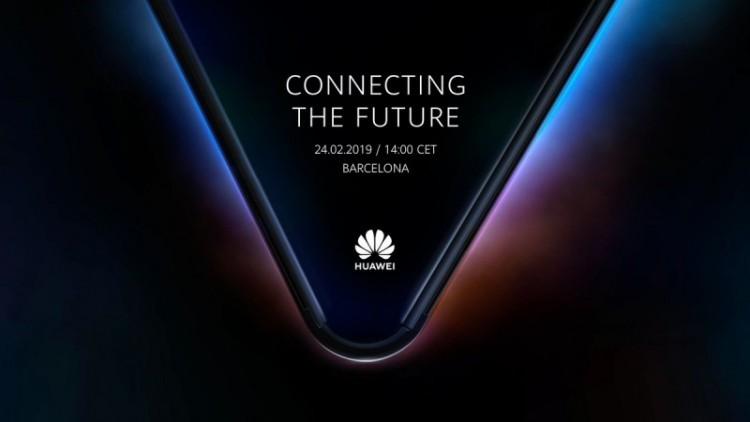 Huawei представит свой складной телефон на MWC 2019 - 1