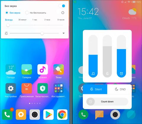 Для смартфонов Xiaomi Redmi 5 начало распространяться обновление до MIUI 10.2.3 - 1
